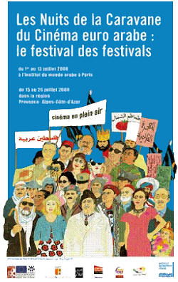 Caravan screens 20 new Arab docos in Paris